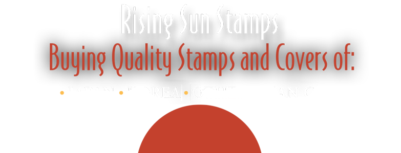 Rising Sun Stamps